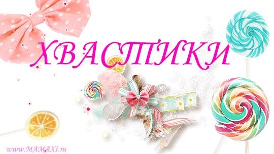 http://cs308522.vk.me/v308522124/9543/FLPAGavYX28.jpg