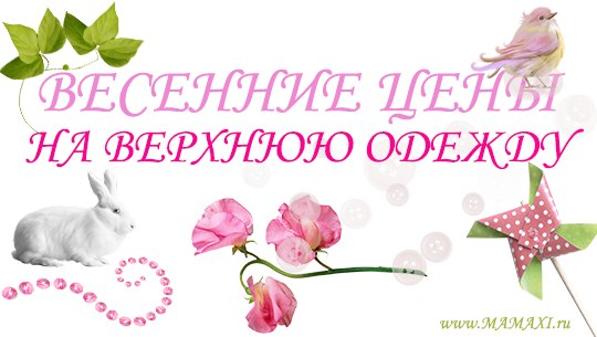 http://cs308522.vk.me/v308522124/969d/xdZhOegQBh4.jpg