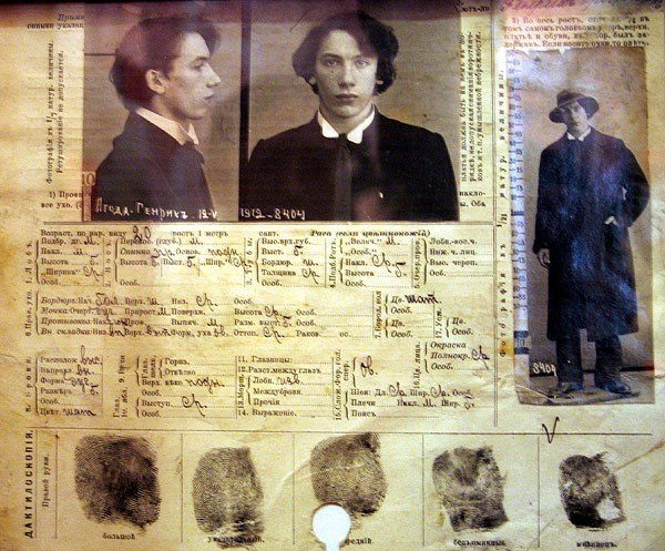 Полицейское досье на задержанного преступника.