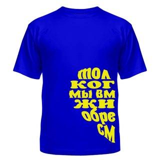 Где можно купить футболки в Альметьевске
