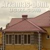 Arzamas - dom