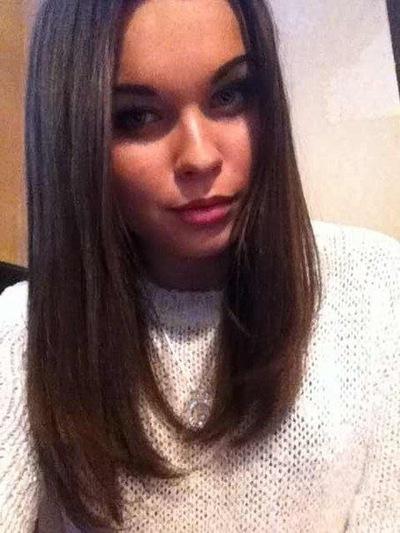 Анастасия Савсюк, 2 января , Киев, id120840868