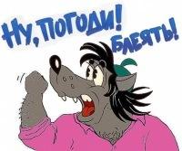 Саша Никитин, 8 мая , Одесса, id142911419