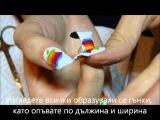 Цели стикери за нокти