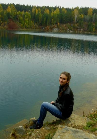 Анюточка Андреева, 7 ноября , Екатеринбург, id97339117