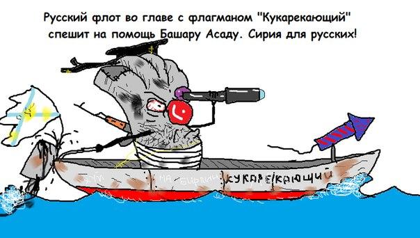 Военные корабли РФ замечены у берегов Латвии - Цензор.НЕТ 77