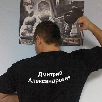Дмитрий Тригуб, 17 апреля 1986, Васильков, id25175260
