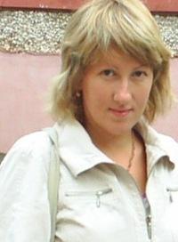 Наталья Власова, Красновишерск, id115924430
