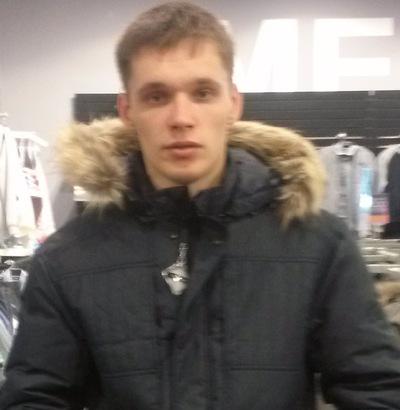 Сергей Шутов, 28 декабря 1992, Арти, id45901816