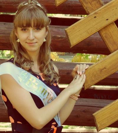 Ирина Пичугина, 20 июня 1994, Кунгур, id65383973