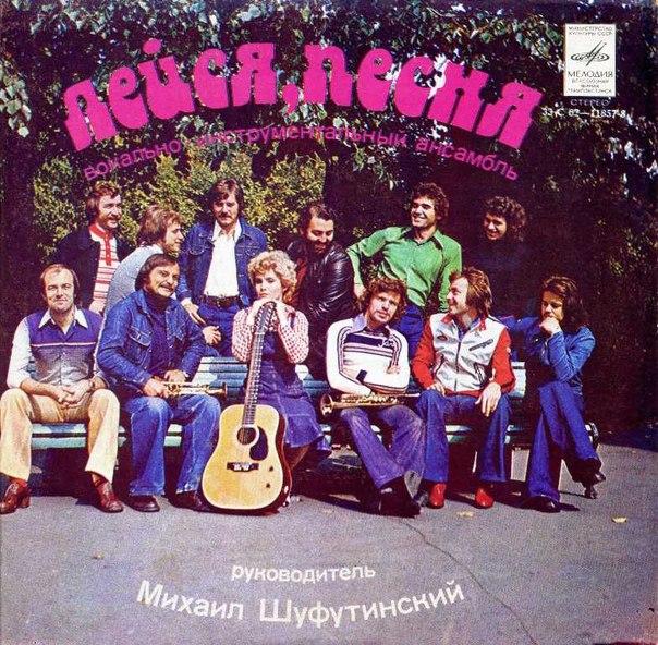 Яндекс Каталог: Советская музыка