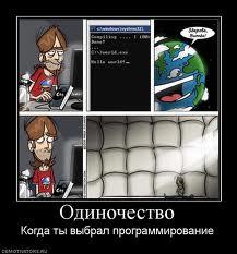 Дом программиста приколы мемы