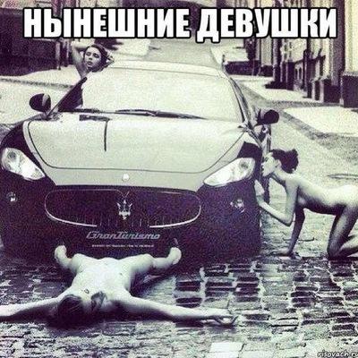 Вовка Белый, 10 февраля , Томск, id112768834