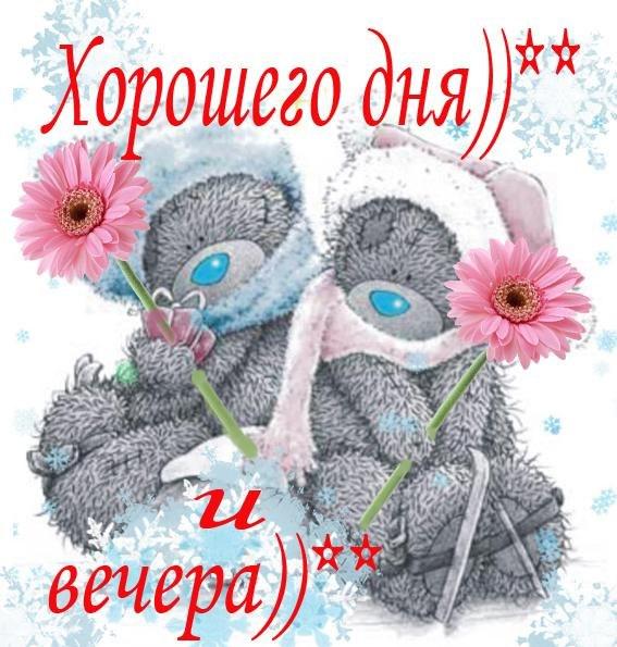 http://cs308524.userapi.com/v308524987/5710/r1lcPI_T8ow.jpg