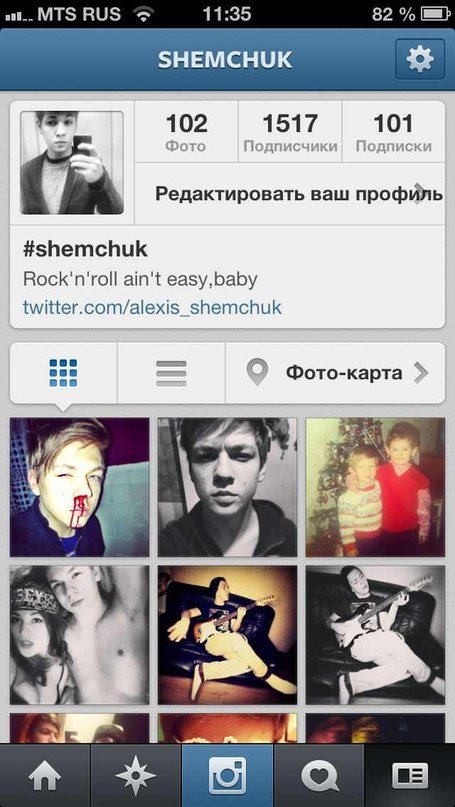 Алексей Шемчук | Москва