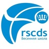 Весенняя школа шотландских танцев в Воронеже