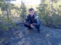 Лев Чумакин, 26 мая 1992, Жлобин, id167379492