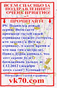 Не Ангел, 9 октября 1990, Мелитополь, id52542567