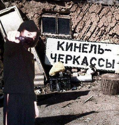 Паша Авдонин, 30 октября , Симферополь, id200414009