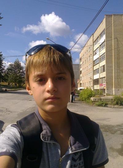 Арсен Ахмедов, 27 января , Харьков, id160021150