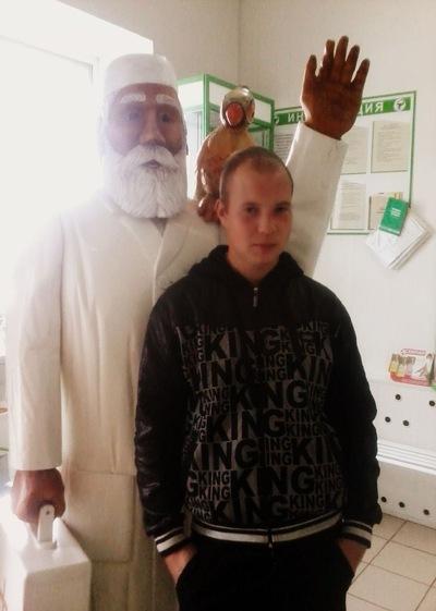 Максим Жарков, 22 декабря 1991, Красноуральск, id54512966