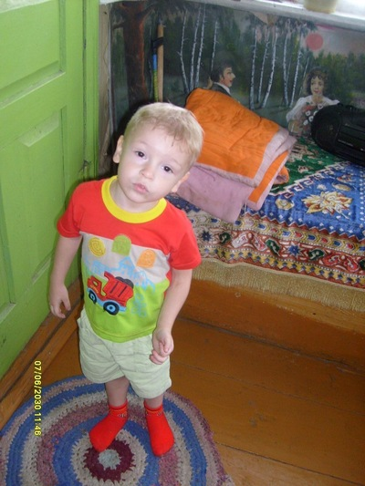 Александр Комарницкий, 2 марта 1996, Москва, id209381017