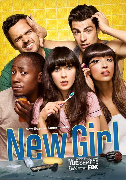 Новенькая / Nеw Girl , 2011
