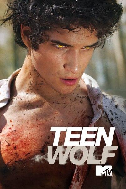 Волчонок ( Teen Wolf) 2011