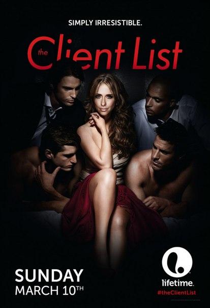 Список клиентов ( The Client List ) , 2012