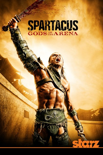Спартак: Боги арены ( Spartacus: Gods of the Arena) , 2011