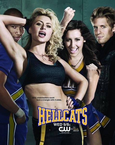 Адские кошки ( Hellcats ) , 2010