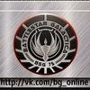 BattleStar Galactica Online (BSGO) + B&C