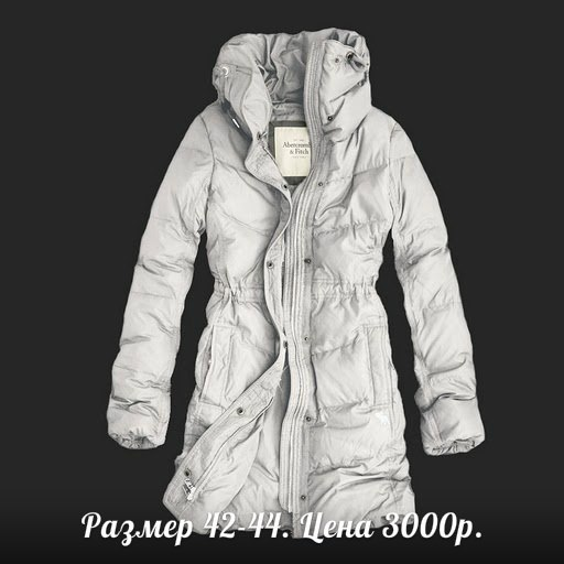 Дешевая Одежда Из Европы С Доставкой