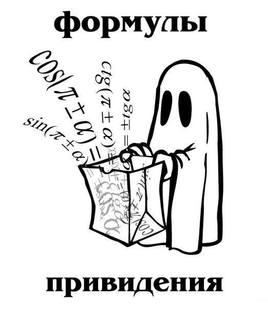 http://cs308528.vk.me/v308528506/9325/u9isEaN6k6Y.jpg