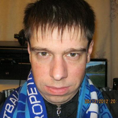 Александр Черненко, 17 июля 1985, Днепропетровск, id31234587