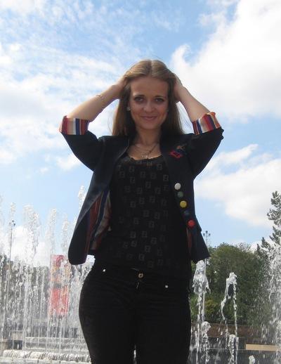 Алина Кислая, 7 декабря 1991, Донецк, id5581649