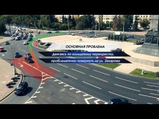 Проблемы дорог Минска: как повернуть на ул. Захарова с пл. Победы