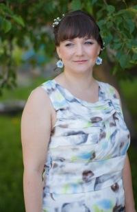 Вера Коробова, 19 мая , Екатеринбург, id15845932