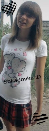 Катерина Коваленко, 7 мая , Киев, id80279762