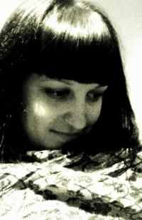 Татьяна Бородина, 1 апреля 1987, Краснодар, id5439572