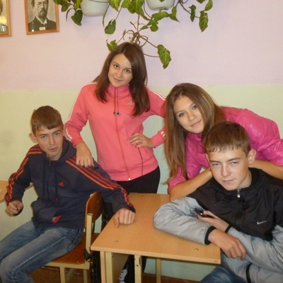 Ксения Сигова, 7 июня , Ангарск, id103613607