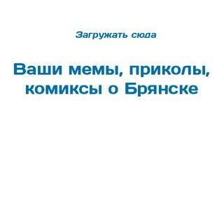 Грибы бот телеграм Брянск таблы спайс
