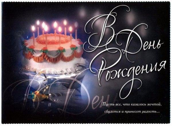 Алексея (Муж Мурлыки87) поздравляем С Днем рождения! 9PlE2j-V4yw