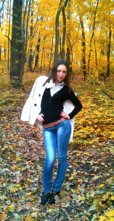Яна Милей, 8 декабря 1993, Павловск, id77548916