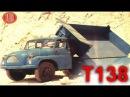 Retro - Tatra T138