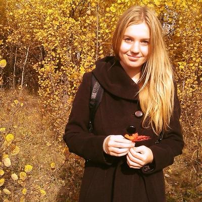 Алина Гунова, 14 ноября , Омск, id49221057