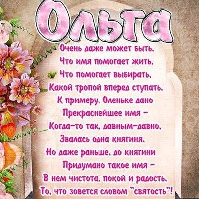 Ольга Кузнецова, 7 мая 1990, Пермь, id186414608