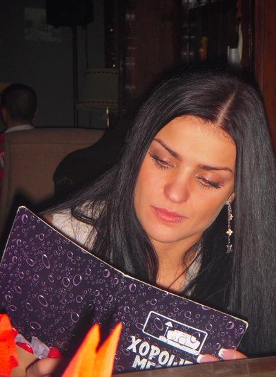 Катерина Егорова, 1 июня , Санкт-Петербург, id179752699