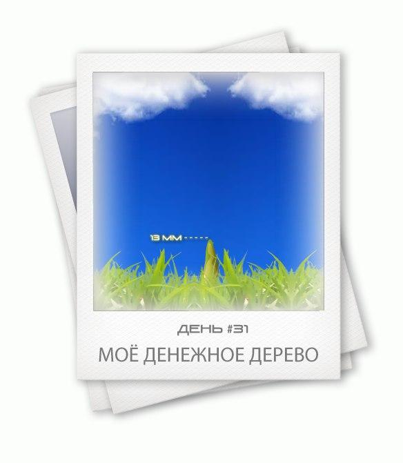 Константин Павлов | Лесосибирск