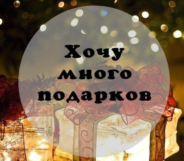 Картинки от меня)